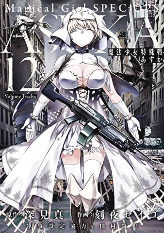 Magical Girl Special Ops: Asuka Vol. 12