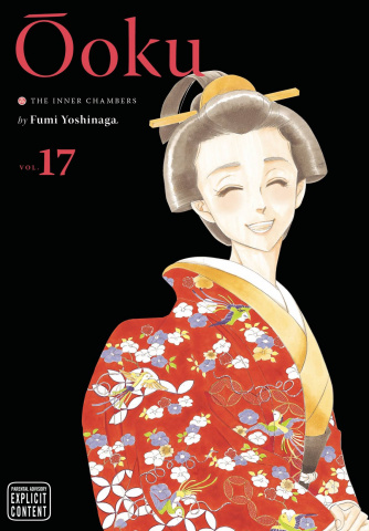 Ōoku: The Inner Chambers Vol. 17