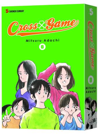 Cross Game Vol. 8