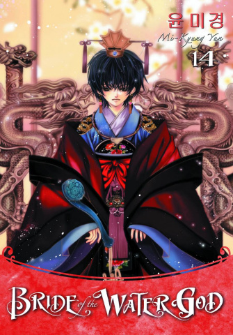 Bride of the Water God Vol. 14