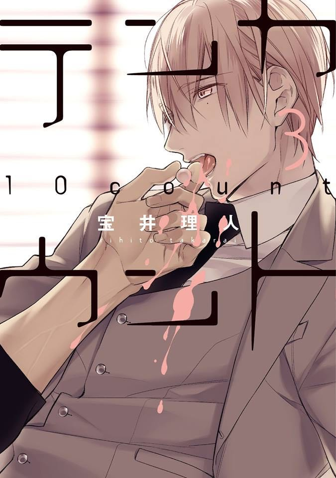 Ten Count Vol. 3