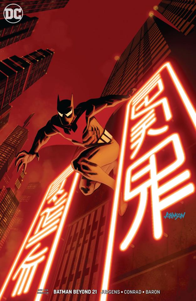 Batman Beyond #21 (Variant Cover)