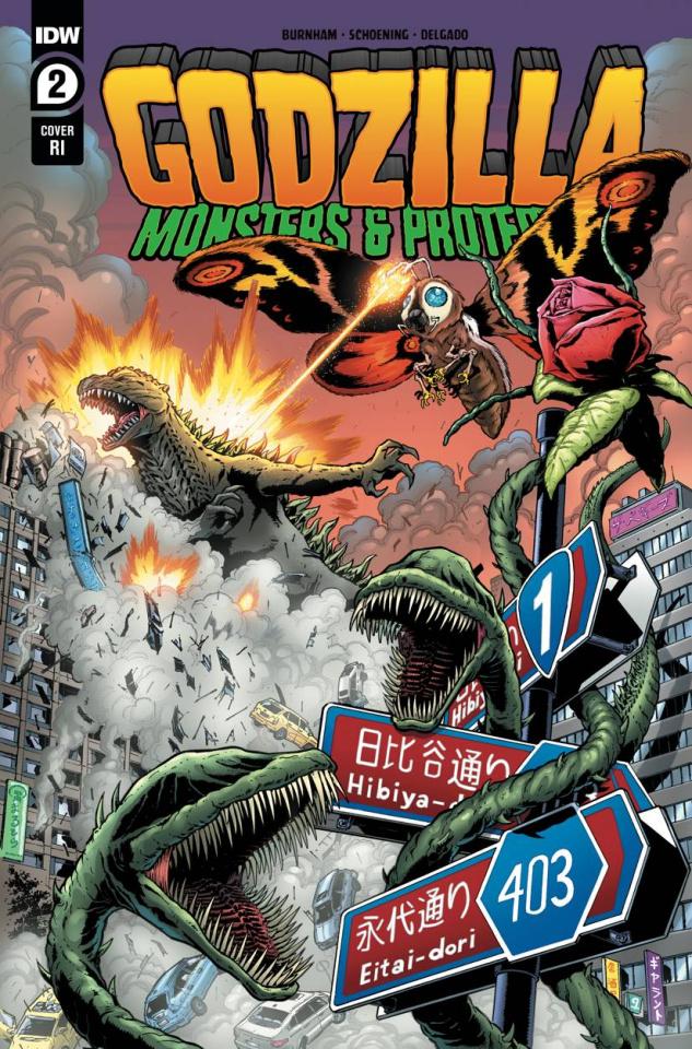 Godzilla: Monsters & Protectors #2 (10 Copy SL Gallant Cover)
