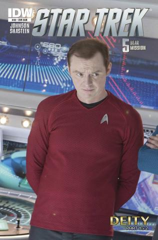 Star Trek #48 (Subscription Cover)