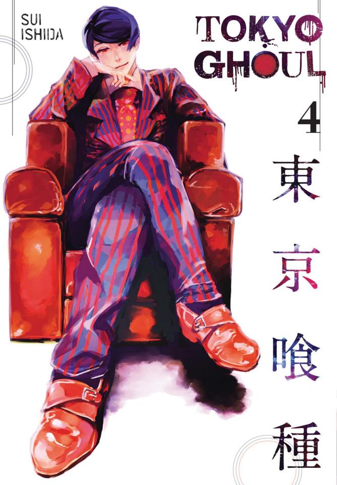 Tokyo Ghoul Vol. 4