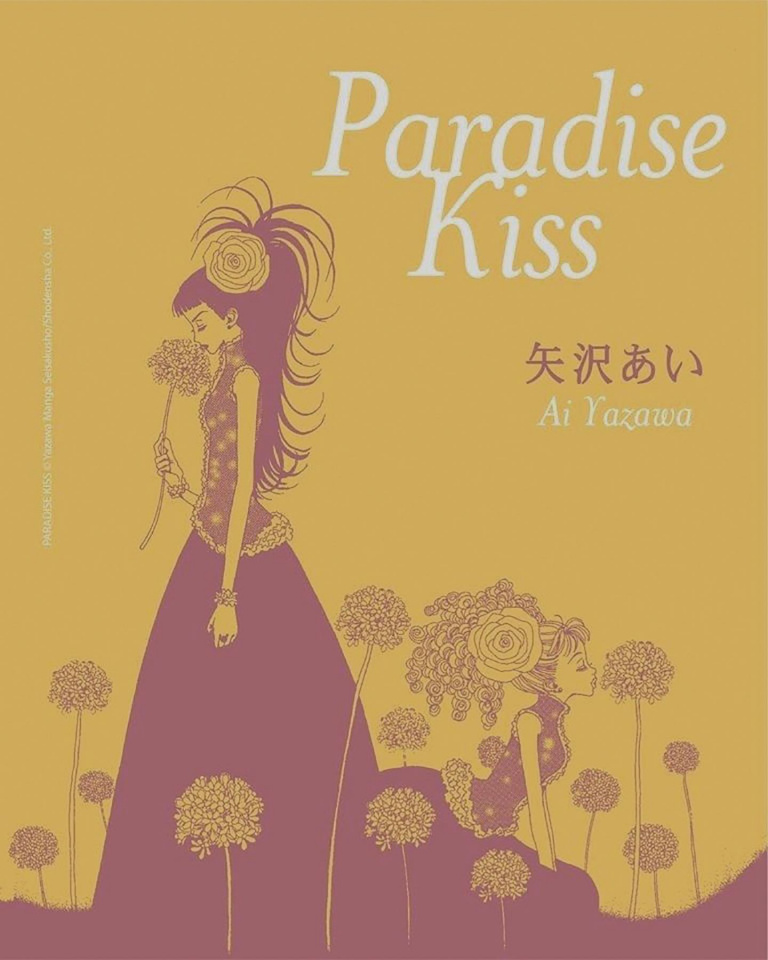 Paradise Kiss (20th Anniversary Edition)