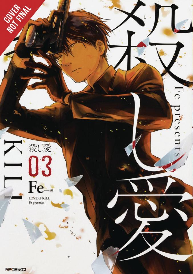 Love of Kill Vol. 3