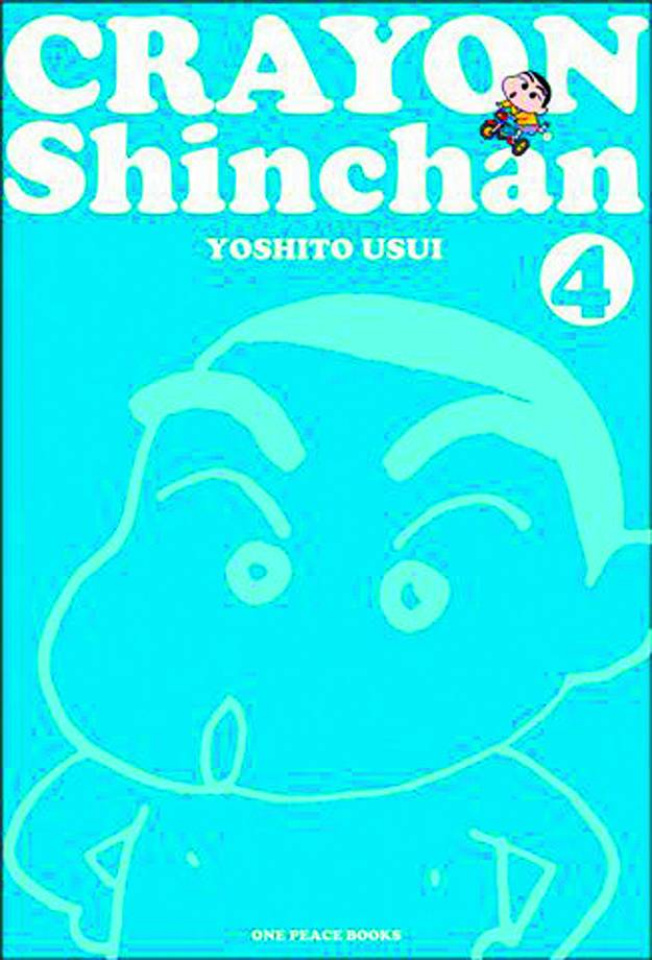 Crayon Shinchan Vol. 4