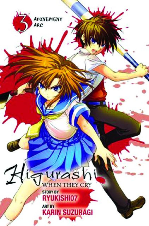 Higurashi: When They Cry Vol. 17: Atonement Arc, Part 3