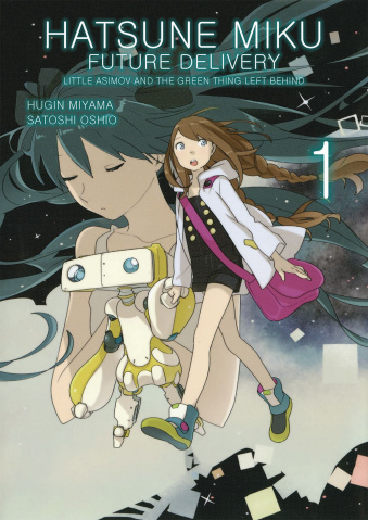 Hatsune Miku: Future Delivery Vol. 1