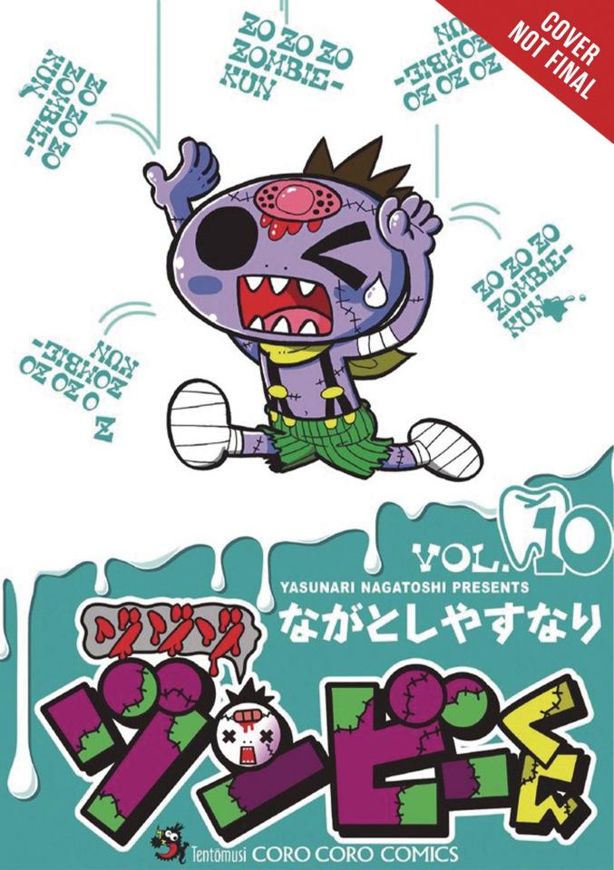 Zo Zo Zombie-Kun Vol. 10