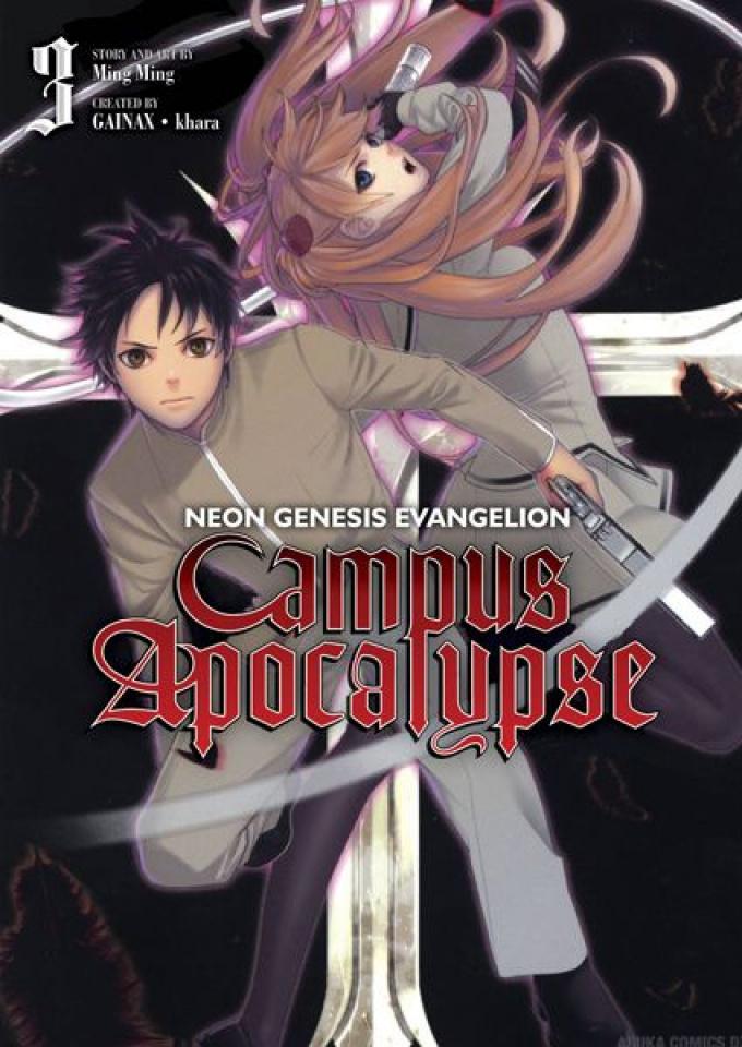 Neon Genesis Evangelion Vol. 3: Campus Apocalypse