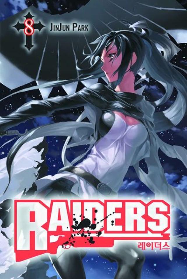 Raiders Vol. 8