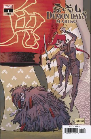 Demon Days: Mariko #1 (Sakai Cover)