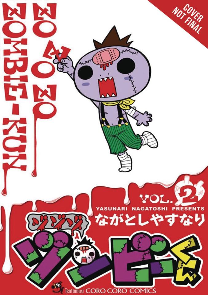 Zo Zo Zombie-Kun Vol. 2