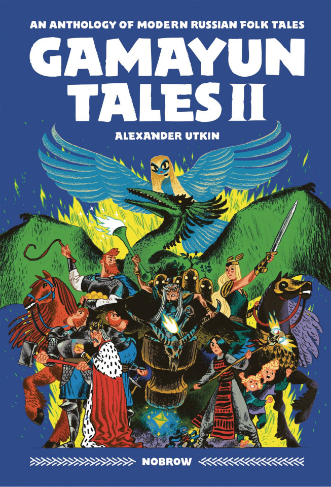 Gamayun Tales Vol. 2