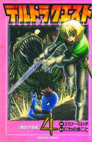 Deltora Quest Vol. 4