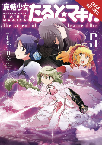 "Puella Magi Tart Magica: The Legend of ""Jeanne D'Arc"" Vol. 5"