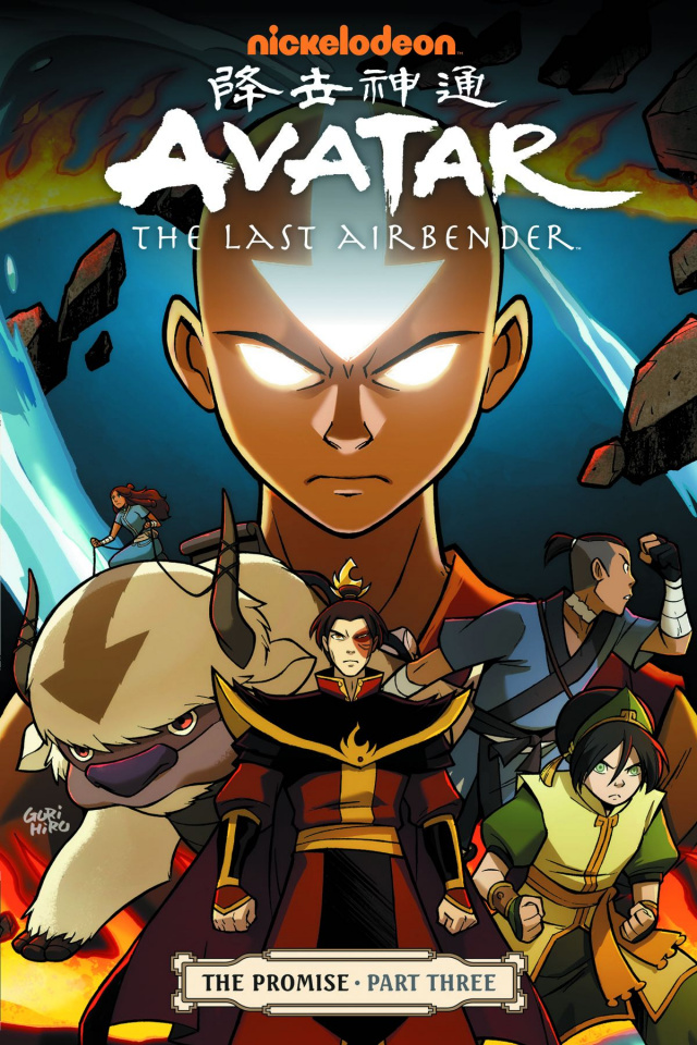 Avatar: The Last Airbender Vol. 3: The Promise, Part 3
