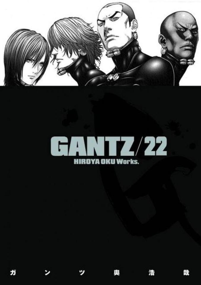 Gantz Vol. 22
