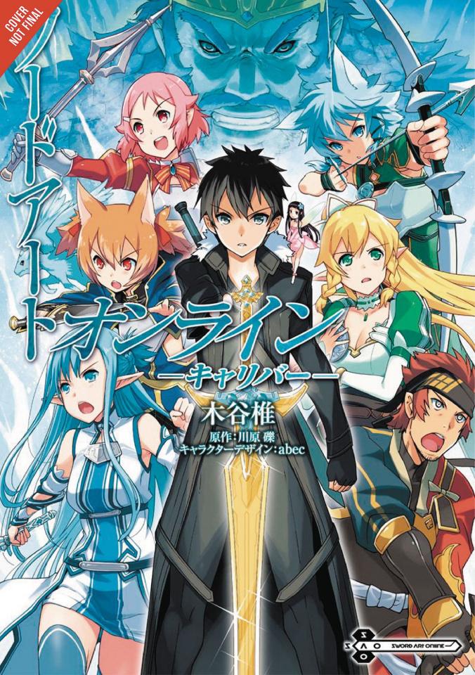 Sword Art Online: Calibur