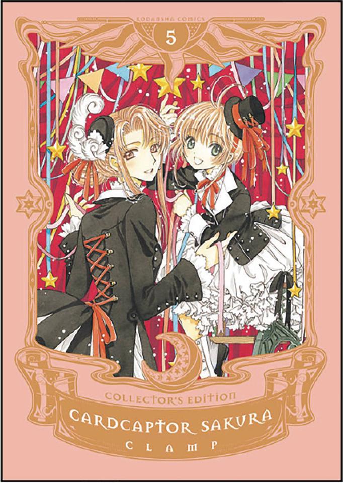 Cardcaptor Sakura Vol. 5 (Collectors Edition)