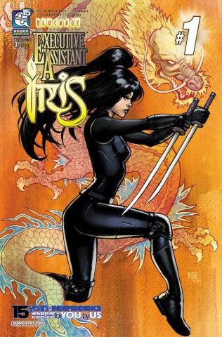 Executive Assistant Iris #1 (Cha Cover)