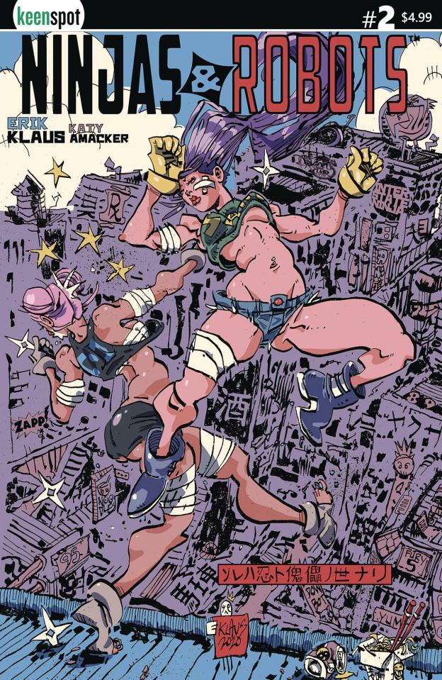 Ninjas & Robots #2 (Erik Klaus Cover)