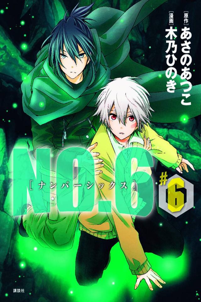 No. 6 Vol. 6