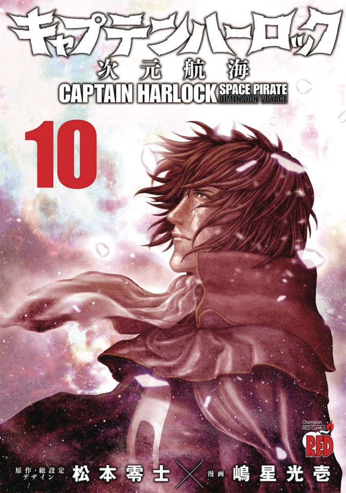 Captain Harlock: Space Pirate - Dimensional Voyage Vol. 10