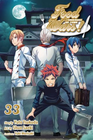 Food Wars! Shokugeki No Soma Vol. 33