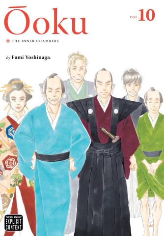 Ōoku: The Inner Chambers Vol. 10