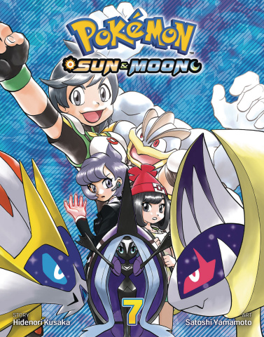 Pokémon: Sun & Moon Vol. 7