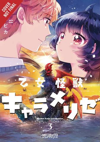 Kaiju Girl Caramelise Vol. 3
