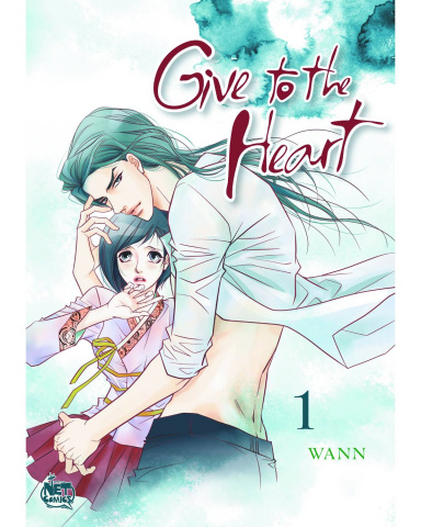 Give to the Heart Vol. 1