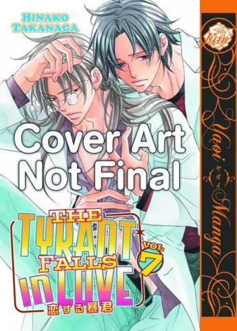 The Tyrant Falls in Love Vol. 7