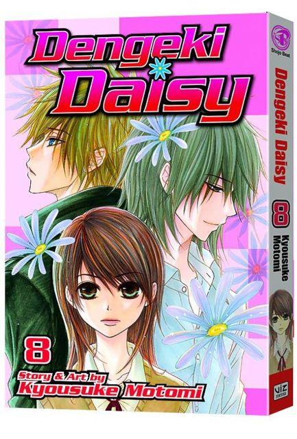 Dengeki Daisy Vol. 8
