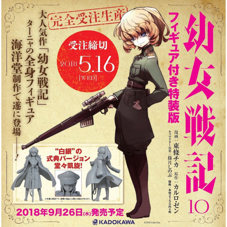 Saga of Tanya the Evil Vol. 10