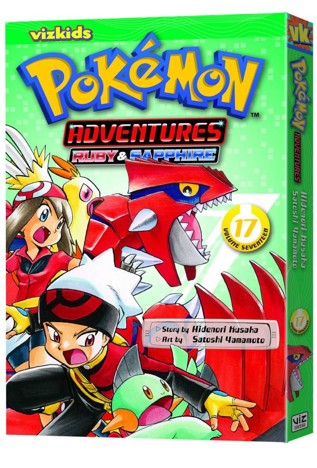 Pokémon Adventures Vol. 17