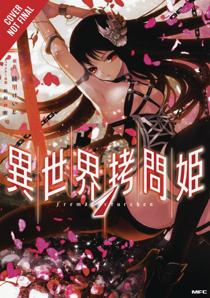 Torture Princess: Fremd Torturchen (Complete Manga Omnibus)