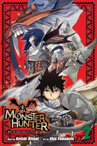 Monster Hunter: Flash Hunter Vol. 2