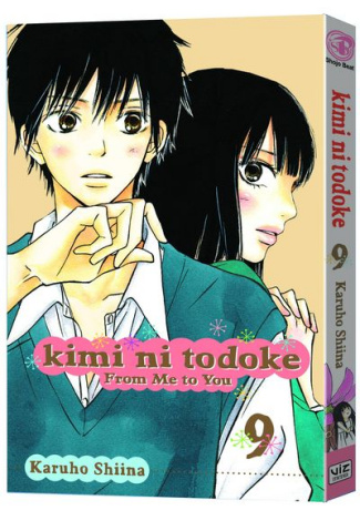 Kimi Ni Todoke Vol. 9: From Me To You