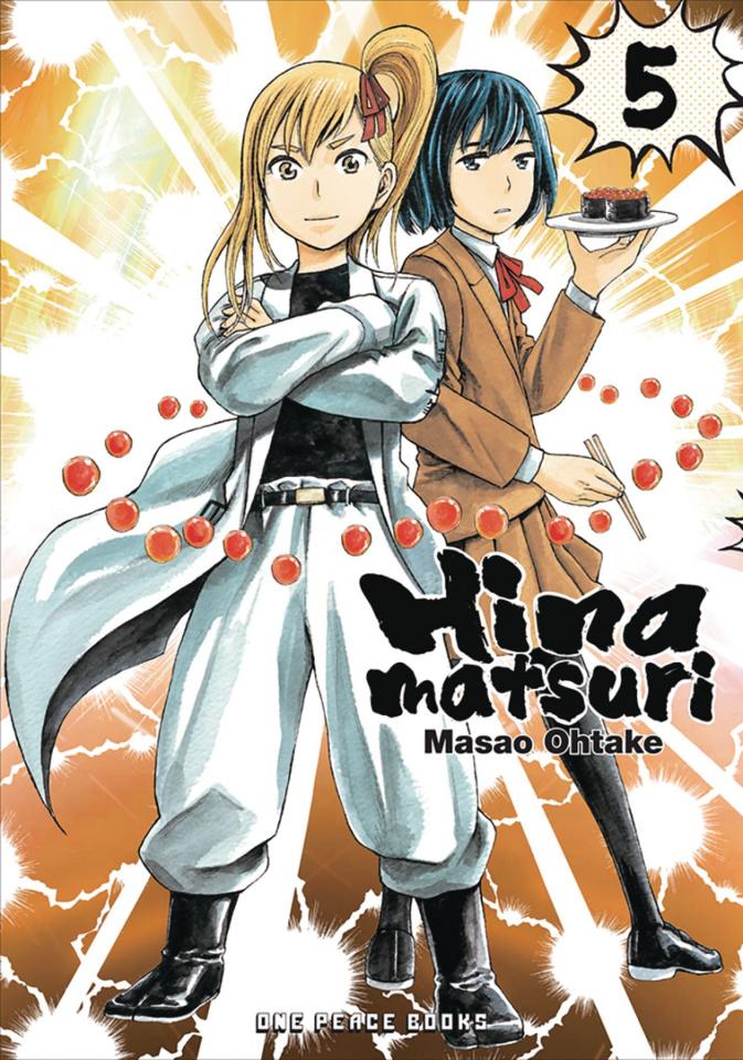 Hinamatsuri Vol. 5