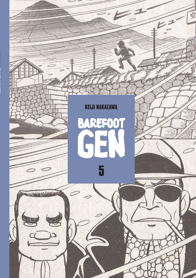 Barefoot Gen Vol. 5