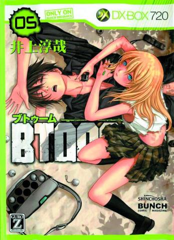BTOOOM! Vol. 5