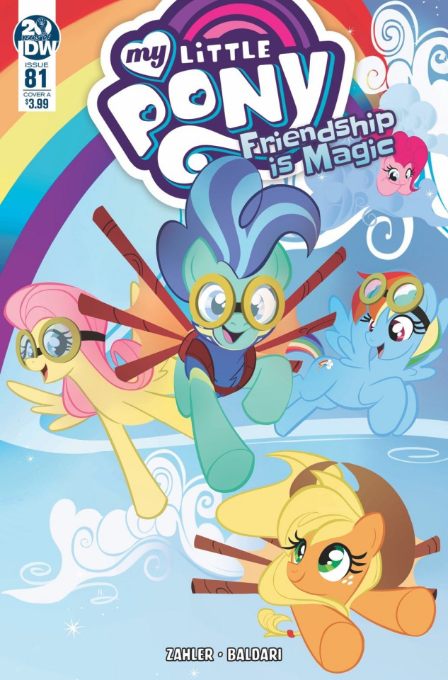 My Little Pony: Friendship Is Magic #81 (Baldari Cover)