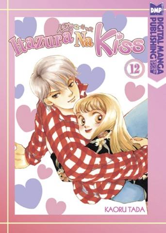 Itazura Na Kiss Vol. 12