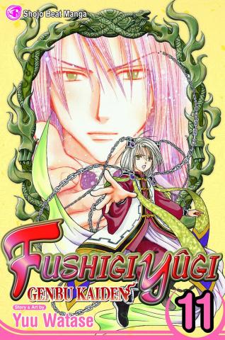 Fushigi Yugi: Genbu Kaiden Vol. 11