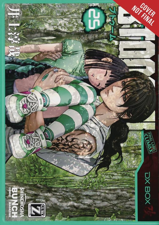 BTOOOM! Vol. 25