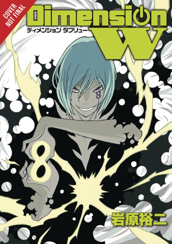 Dimension W Vol. 8